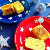 〝卵ケーキみたいなたまご焼き〟お弁当、おやつに♡