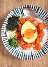 『ピリ辛漬けサーモン丼・アボたまのっけ!』