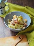 オリーブ&ケッパーで生ハムとゆで卵の大人のポテトサラダ