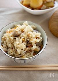 『基本の炊き込みご飯【野菜と鶏肉の旨みたっぷり!】』