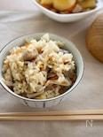 基本の炊き込みご飯【野菜と鶏肉の旨みたっぷり!】