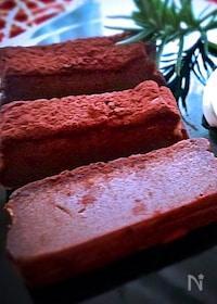 『材料3つで超簡単❣️『チョコテリーヌ』』