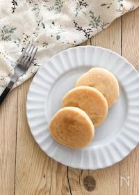 『ノンオイル豆腐米粉パンケーキ♪卵なし小麦粉なし乳製品なし』