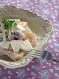 柿とサンつがるの秋旨サラダ