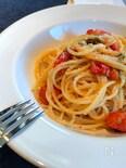 【簡単おいしい!】ミニトマトとケッパーのパスタ