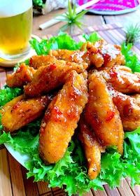 『暑い‼︎だから食べたい‼︎辛党ビール党の手羽中で旨辛油淋鶏風』