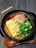 5分で作る「ズボラ湯豆腐」