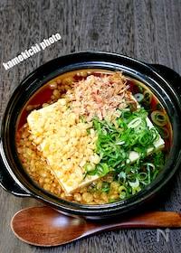 『5分で作る「ズボラ湯豆腐」 』