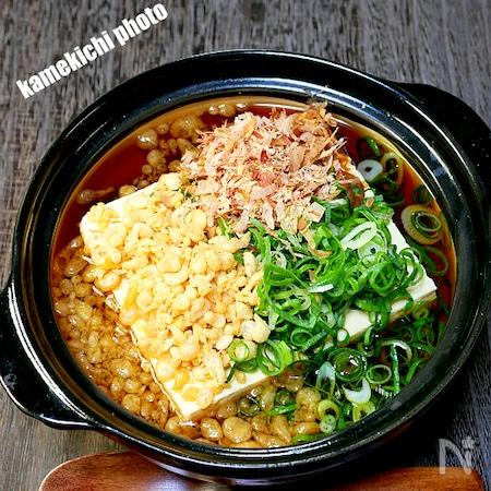 湯豆腐 具 材