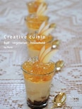 林檎のバルサミコ・カラメルプリン&ゼリー