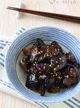 茄子の赤味噌炒め