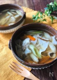 『『野菜たっぷり』スタミナ!ワンタンスープ』