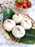セロリとしらすと桜の混ぜご飯