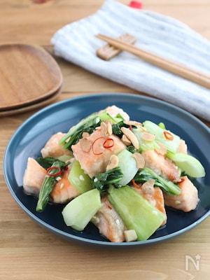 食欲そそる☆お弁当にも◎鮭とチンゲン菜のペペロンチーノ風