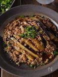 【ご飯に乗せたい】豚ひき肉とトロトロ茄子の生姜香る甘酢あん