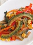 カラフル夏野菜きんぴら。