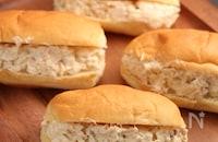 ツナマヨトッツォ ツナちくわパン