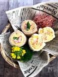 サラダステック(カニ風味かまぼこ)のロールサンド
