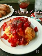 ふわっとろ~♪フレッシュトマトのオムライス♪