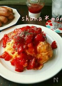 『ふわっとろ~♪フレッシュトマトのオムライス♪』