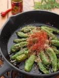しとうがらしの甘辛醤油七味焼き*ピリ辛でお箸がすすむ〜