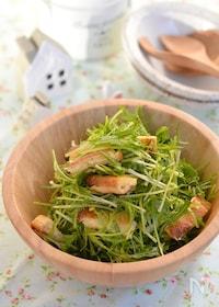 『水菜と油揚げのパリパリチーズサラダ 』