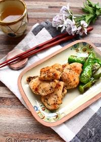 『鶏むね肉のゆかりマヨ焼き 【作り置きOK】』