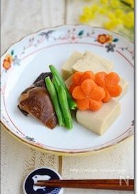 『高野豆腐のやさしい含め煮【作りおき】 』
