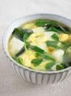 【110kcal】豆腐とわかめの卵スープ
