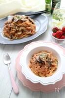 【取り分け幼児食】なすとツナのトマトクリームパスタ