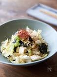 白菜使い切りに、韓国風 白菜サラダ