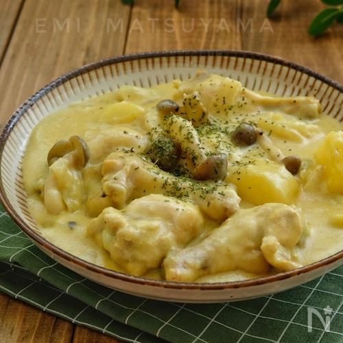 *鶏手羽元のカレークリーム煮*