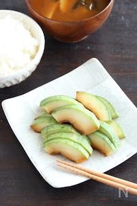 あいちの伝統野菜 かりもりの味噌漬けの作り方
