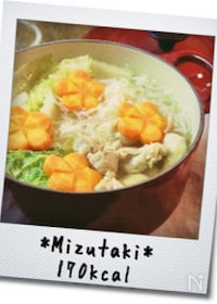 『【170kcal】シンプル*水炊き鍋』