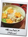 【170kcal】シンプル*水炊き鍋
