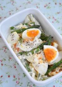 『アスパラと卵のデリ風サラダ』