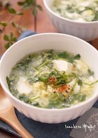 『豆苗とくずし豆腐のかき玉中華スープ*風邪ひきさんにも*』