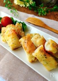 『お弁当のおかず✤竹輪のポテ・サラ▪チーズ焼き』
