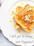 あっ♪美味しい♡シトラスジャムとナッツのオリーブオイトースト