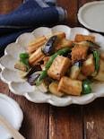 厚揚げと茄子のごま味噌炒め。