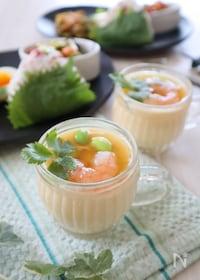 『枝豆を楽しむ♪夏の和ランチ➀冷やしあんかけ茶碗蒸し』