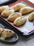 【発酵不要・作り置き】好きな具材で楽しむカルツォーネ風パン。