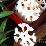 【基本のおせち料理】花より簡単*飾り切り《雪輪れんこん》