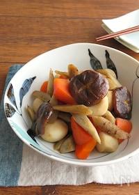 『簡単和総菜◎あっさり美味しい♪野菜の煮物』