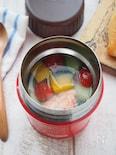 【スープジャー】夏野菜と鮭のさっぱりスープ