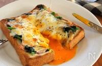 朝ごはんにもランチにも♡とろ~りチーズのごちそうトースト