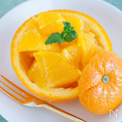 オレンジカップ