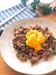 これはご飯が進む‼️牛肉の生姜醤油炒めと甘い炒り卵のおかず♡