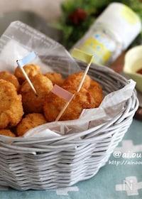 『豆腐とむね肉で♡本格派さんのためのレモンバジルチキンナゲット』