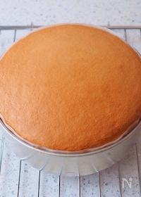『ケーキ屋さんみたいにふっわふわ♪自慢のスポンジケーキ』